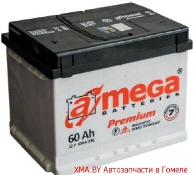 A-mega Premium 60Ач, полярность 1, пусковой ток 600А